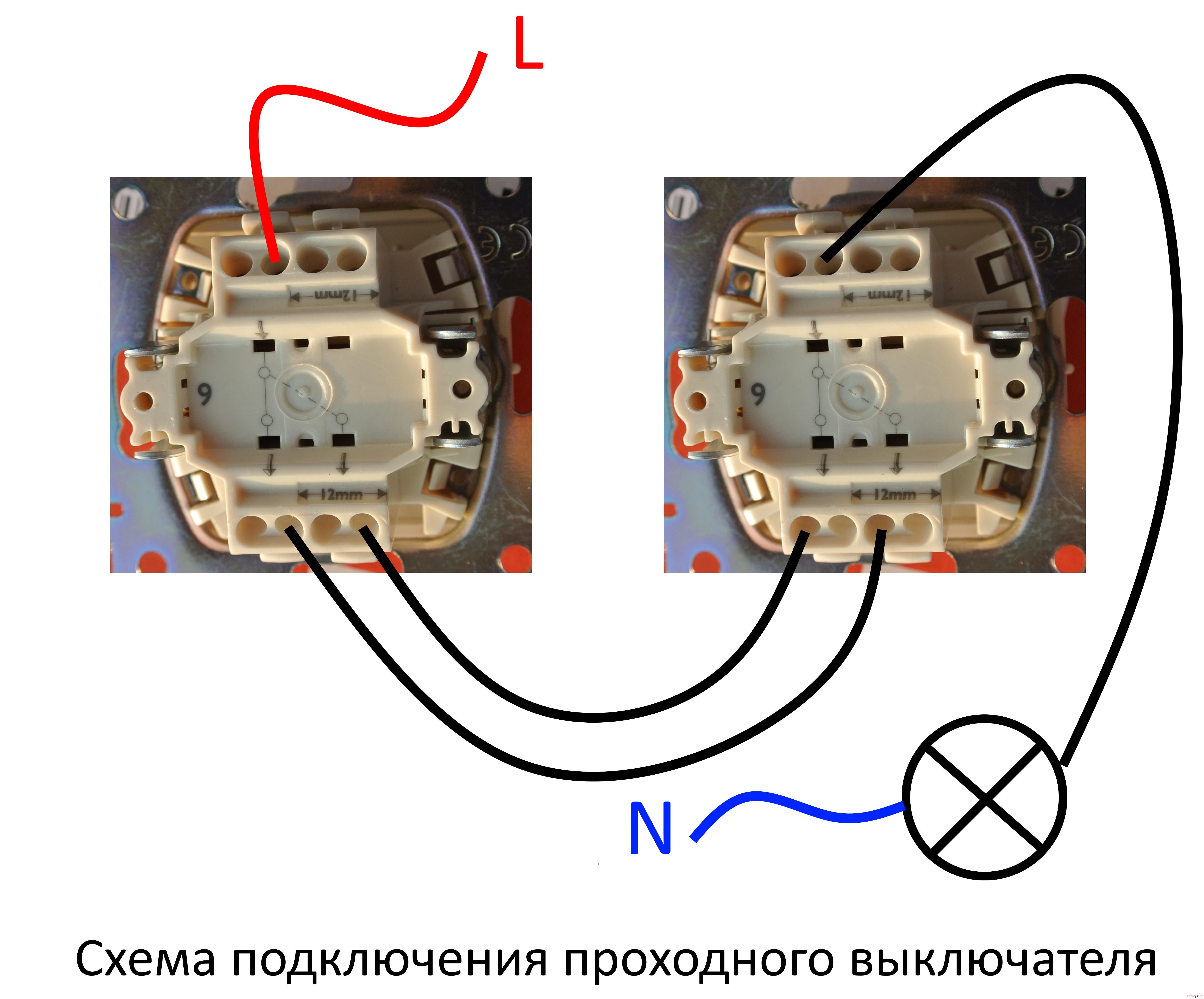 Как выглядит проходной выключатель